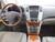 Thumbnail 2009 Lexus RX 350 - Corona Motors