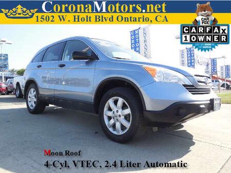 2007 Honda CR-V EX for Sale  - 11796  - Corona Motors