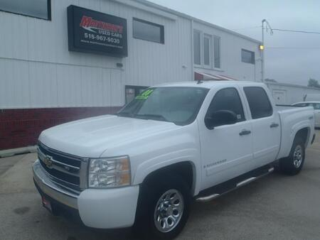 2008 Chevrolet SILVERADO 1500 for Sale  - 252000  - Martinson's Used Cars, LLC