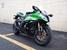 2014 Kawasaki Ninja ZX-10R-ABS  - 14KAWA/ZX10RABS-782  - Triumph of Westchester