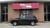 Thumbnail 2016 Jeep Compass - Bill Smith Auto Parts