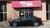 Thumbnail 2015 Chevrolet Cruze - Bill Smith Auto Parts