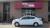 Thumbnail 2018 Nissan VERSA SEDAN - Bill Smith Auto Parts