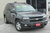 Thumbnail 2003 Chevrolet TrailBlazer - C & S Car Company