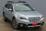 2017 Subaru Outback 2.5i Limited w/Eyesight  - SB5932  - C & S Car Company