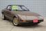1985 Mazda RX-7 GS  - HY6911A  - C & S Car Company