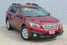 2017 Subaru Outback 2.5i Premium w/Eyesight  - SB5727B  - C & S Car Company