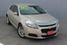 2016 Chevrolet Malibu Limited LT  - MA2305B  - C & S Car Company