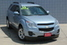 2015 Chevrolet Equinox LT  - 14654  - C & S Car Company