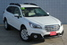 2017 Subaru Outback 2.5i Premium  - SB5771  - C & S Car Company
