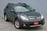 2013 Subaru Outback 2.5i Limited  - SB5633A  - C & S Car Company