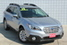 2015 Subaru Outback 2.5i Premium  - SB5501A  - C & S Car Company
