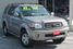 2002 Toyota Sequoia SR5  - 14459A  - C & S Car Company