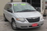 2007 Chrysler Town & Country Touring LWB  - 14502  - C & S Car Company