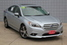 2017 Subaru Legacy 2.5i Limited w/Eyesight  - SB5856  - C & S Car Company