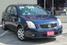 2008 Nissan Sentra SL  - R14484  - C & S Car Company