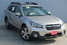 2018 Subaru Outback 2.5i Limited w/Eyesight  - SB6235  - C & S Car Company
