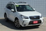 2017 Subaru Forester 2.0XT Touring  - SB5987  - C & S Car Company