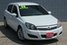 2008 Saturn Astra XE Hatchback  - SB6072A  - C & S Car Company