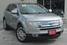 2008 Ford Edge Limited  - SB6020B  - C & S Car Company