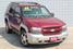 2008 Chevrolet TrailBlazer LT 4WD  - 14690  - C & S Car Company