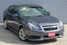 2014 Subaru Legacy 2.5i Premium  - SB5569A  - C & S Car Company