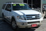 2007 Ford Expedition EL Eddie Bauer 4WD  - 14534A1  - C & S Car Company