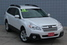 2013 Subaru Outback 2.5i Premium  - MA2443B  - C & S Car Company