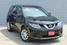 2014 Nissan Rogue S  AWD  - HY7294A  - C & S Car Company