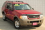 2002 Ford Explorer XLS  - MA3000B  - C & S Car Company