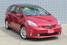 2013 Toyota Prius V   Hatchback  - SB5976A  - C & S Car Company