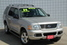 2004 Ford Explorer Limited  4WD  - HY7151A2  - C & S Car Company