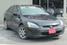 2003 Honda Accord EX V6  - R14376  - C & S Car Company