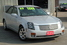 2003 Cadillac CTS 4D Sedan  - R14750  - C & S Car Company