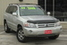 2006 Toyota Highlander Limited 4X4 V6 w/3rd Row  - 14503A  - C & S Car Company