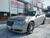 Thumbnail 2013 Chrysler 300 - IA Motors