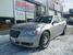 2013 Chrysler 300 BASE AWD  - 10225  - IA Motors