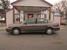 2000 Chevrolet Malibu  - 7535  - Country Auto