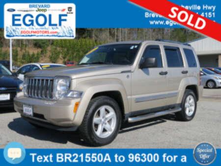 2011 Jeep Liberty Limited for Sale  - 21550A  - Egolf Motors