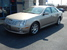 2005 Cadillac STS  - 162165  - Premier Auto Group