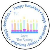 Hanukkah Gift Stickers & Address Labels