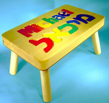 Personalized jewish baby gifts at for that occasion hebrewenglish puzzle name stool negle Choice Image