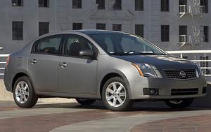 2008 Nissan Sentra 4D Sedan  for Sale  - R14484  - C & S Car Company