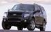 2008 Ford Expedition EDDIE  - 112168  - El Paso Auto Sales