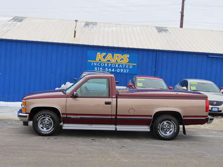 1995 Chevrolet Silverado 1500 Regular Cab for Sale  - S86297  - Kars Incorporated