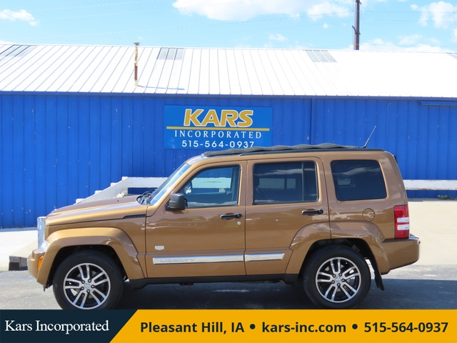 2011 Jeep Liberty LIMITED 4WD  - B64868  - Kars Incorporated