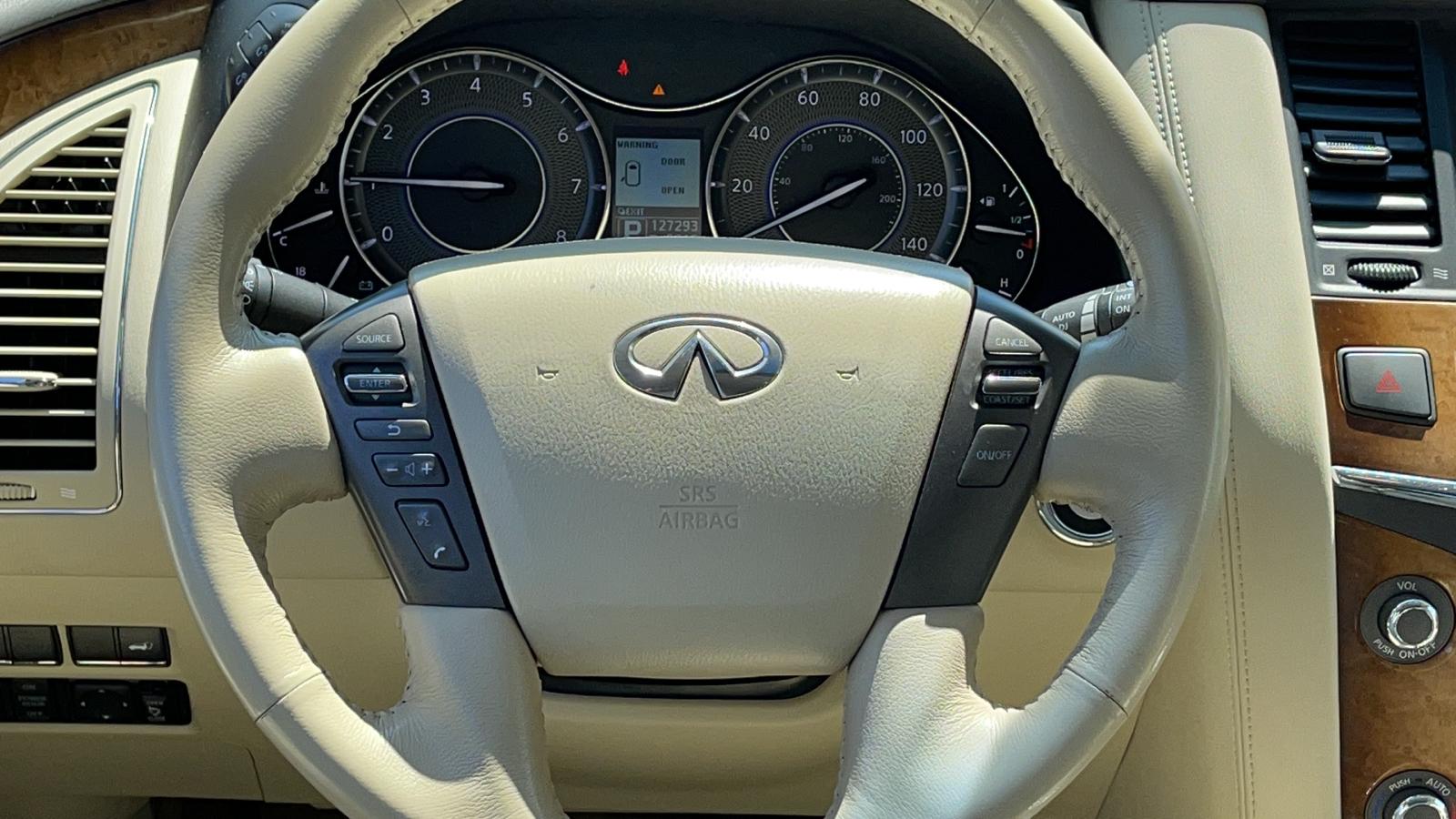 2012 Infiniti QX56  - Kars Incorporated