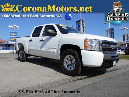2010 Chevrolet Silverado 1500 LS for Sale  - 12661  - Corona Motors