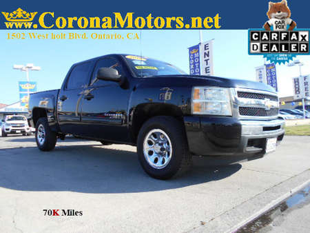 2010 Chevrolet Silverado 1500 LT for Sale  - 12677  - Corona Motors