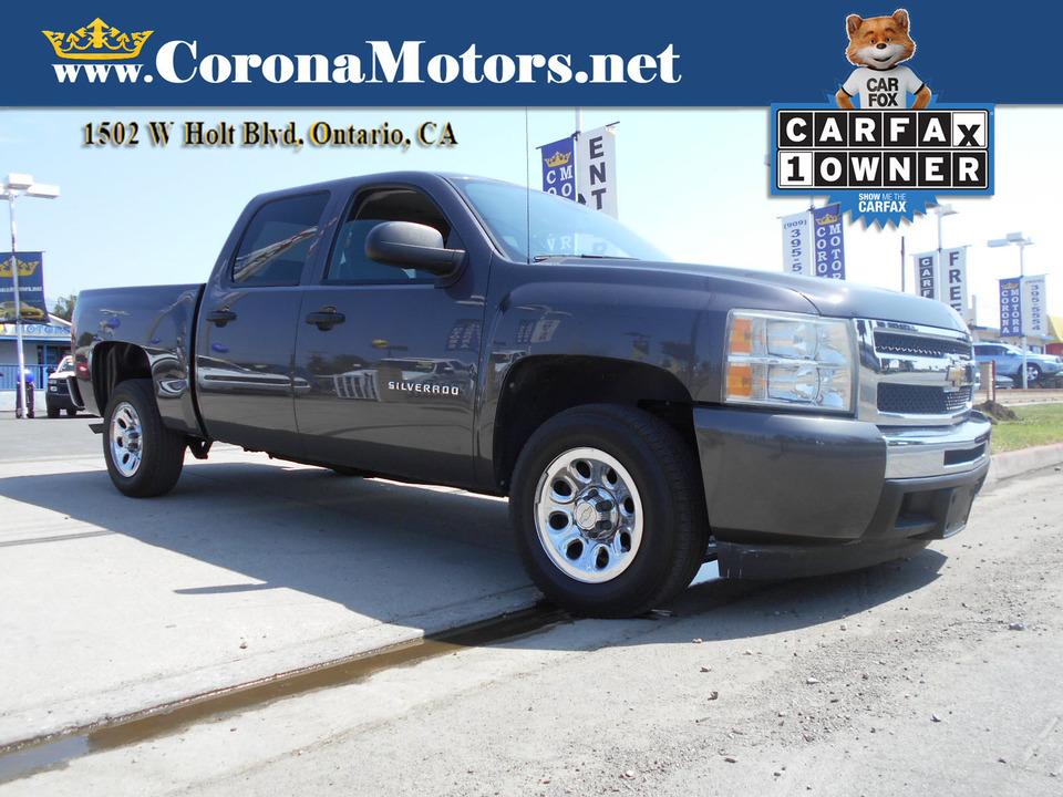 2011 Chevrolet Silverado 1500 LS  - 13161  - Corona Motors
